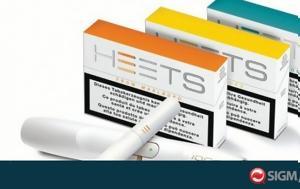 Νέα καπνικά προϊόντα μειωμένου κινδύνου & δεν είναι τσιγάρα