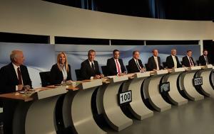 Debate, ΠΑΣΟΚ, Αγκάθι, Debate, pasok, agkathi