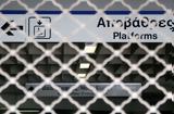 Στάση, Μετρό-Ποιες,stasi, metro-poies