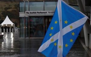 Σκωτία, Συναγερμός, - Εκκενώθηκε, skotia, synagermos, - ekkenothike