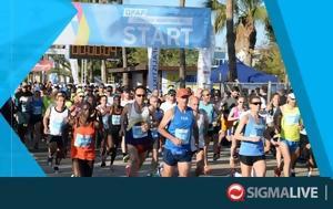 Δεκαέξι…, ΟΠΑΠ Μαραθώνιο Λεμεσού ΓΣΟ, dekaexi…, opap marathonio lemesou gso