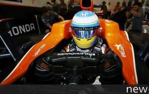 O Fittipaldi, Alonso