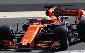 17χρονος, McLaren, 17chronos, McLaren