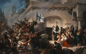 9 Νοεμβρίου 1866, Γιαμπουδάκης, Μονής Αρκαδίου | Video, 9 noemvriou 1866, giaboudakis, monis arkadiou | Video