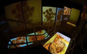 Van Gogh Alive, Experience, Ποιοι, Μέγαρο Μουσικής, Van Gogh Alive, Experience, poioi, megaro mousikis