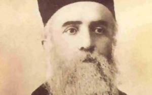 Άγιος Νεκτάριος, Άγιος, agios nektarios, agios