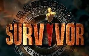 Survivor 2, Όλες, Ντάνου, Survivor 2, oles, ntanou