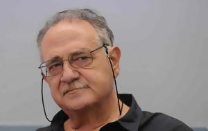 Απεβίωσε, Κώστας Βεργόπουλος, apeviose, kostas vergopoulos
