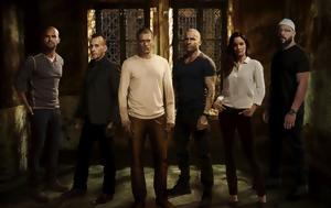 Πρωταγωνιστής, Prison Break, protagonistis, Prison Break