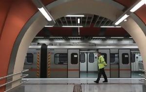 Στάση, Μετρό, Δευτέρα – 24ωρη, Πέμπτη, stasi, metro, deftera – 24ori, pebti