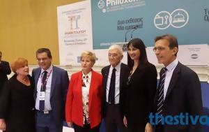 Philoxenia 2017, Εγκαινιάστηκε, Θεσσαλονίκη, Τουρισμού, Philoxenia 2017, egkainiastike, thessaloniki, tourismou