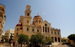 Άγιος Μηνάς, Ηρακλείου, Μεγάλο Κάστρο, agios minas, irakleiou, megalo kastro