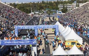 35ος Μαραθώνιος Αθηνών, 35os marathonios athinon