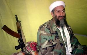 Λάτρης, Bin Laden, CIΑ, latris, Bin Laden, CIa