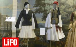 Αφιέρωμα, Jean Paul Gaultier, Μουσείο Μπενάκη, afieroma, Jean Paul Gaultier, mouseio benaki