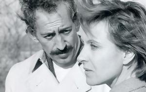 Ναυσικάα –, Cine Δράση, nafsikaa –, Cine drasi