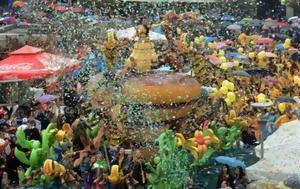 Ούτε, Πατρινό Καρναβάλι 2018, oute, patrino karnavali 2018