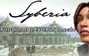 Syberia - Κατεβάστε, Syberia - katevaste