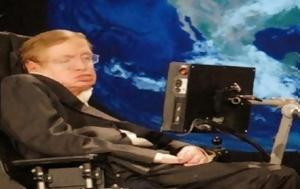 Hawking, Τελειώνουν, Γης, Hawking, teleionoun, gis
