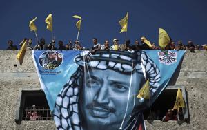 Λαοθάλασσα, Γάζα, 13η, Γιάσερ Αραφάτ, laothalassa, gaza, 13i, giaser arafat