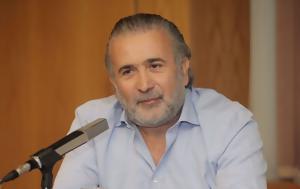 Λαζόπουλος, lazopoulos