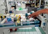Σε επικίνδυνα τοξικά απόβλητα μετατρέπονται τα ληγμένα φάρμακα,