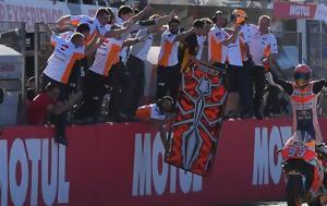 Valencia MotoGP, Μαρκέθ, Ντοβιτσιόζο Dovizioso, Πεντρόζα, Valencia MotoGP, marketh, ntovitsiozo Dovizioso, pentroza