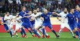 Αποκλείστηκε, - Συνήλθε, 0-0, Κροατία,apokleistike, - synilthe, 0-0, kroatia