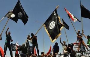 Πόσο, Ισλαμικό Κράτος, poso, islamiko kratos