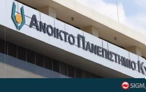 Έκοψαν Κύπριους, Επιτροπή, ekopsan kyprious, epitropi