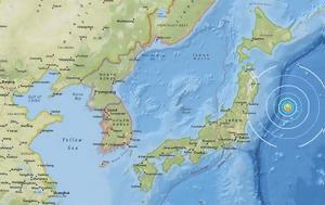 Σεισμός 58, Ιαπωνία, seismos 58, iaponia