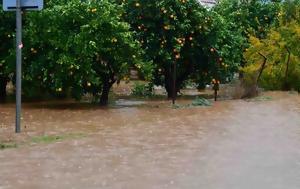 Πλημμύρισε, Αργολίδα – Καταρρακτώδεις, plimmyrise, argolida – katarraktodeis