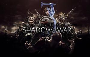 Διαγωνισμός Shadow, War, diagonismos Shadow, War