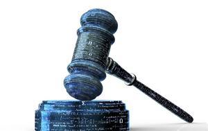 ΣΥΔΙΚ, Απόφαση Γενικής Συνέλευσης, Συλλόγου Δικηγόρων, Κτηματολογίου, 14112017, 16112017, sydik, apofasi genikis synelefsis, syllogou dikigoron, ktimatologiou, 14112017, 16112017