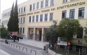 Μεγάλη, Σιβιτανίδειος Δημόσια Σχολή, ΙΚΥ, megali, sivitanideios dimosia scholi, iky