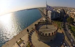 Ποια, Θεσσαλονίκης, poia, thessalonikis