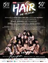 HAIR, Musical, Θέατρο Χώρα- Όλες,HAIR, Musical, theatro chora- oles