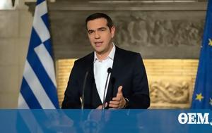 Κοινωνικό, Δόλωμα Τσίπρα, koinoniko, doloma tsipra