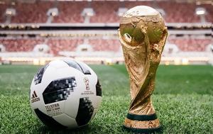Παγκόσμιο Κύπελλο, pagkosmio kypello