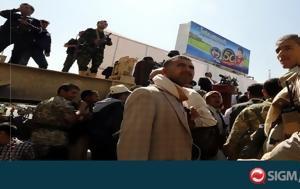 Ζητείται, Υεμένης#45 Αντίθετο, Ριάντ, ziteitai, yemenis#45 antitheto, riant