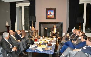 Συνάντηση, ΐχη, Μπαχρέιν, Έλληνες, synantisi, ΐchi, bachrein, ellines