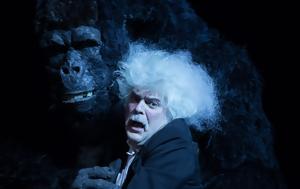 Οπερέττα, 22 Νοεμβρίου, Θέατρο Rex, operetta, 22 noemvriou, theatro Rex