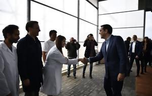 Τσίπρας, Ξάνθη, tsipras, xanthi