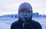 Το πιο κρύο μέρος στη Γη όπου ακόμα και το μελάνι του στυλό παγώνει!,