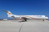 Απευθείας, Λάρνακα-Αθήνα, Tus Airways,apeftheias, larnaka-athina, Tus Airways