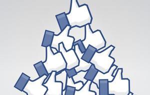 Ποιος, Facebook, poios, Facebook