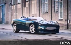 Πωλείται, Jaguar XK180 Concept, poleitai, Jaguar XK180 Concept
