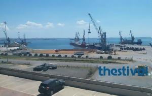 Ναυτικοί, Θεσσαλονίκης, Κίνδυνος, ΟΛΘ, naftikoi, thessalonikis, kindynos, olth