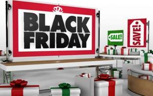 Black Friday, Οδηγίες, ΓΓΕ, Black Friday, odigies, nge