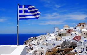 Πρώτος, Αυστριακούς, Ελλάδα - Ήρθαν 25, protos, afstriakous, ellada - irthan 25